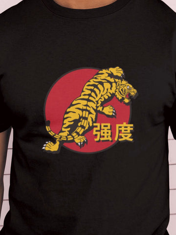 Red Tiger Tee - In Black