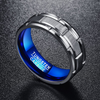 Tungsten Carbide Ring - Silver Brush Inlay with Blue Inner Band - 8mm