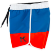 Karl Lagerfeld Boys Swim Shorts Boys Swimwear Karl Lagerfeld Kids [Petit_New_York]