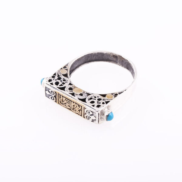 Araby Ring with Turquoise Detailing