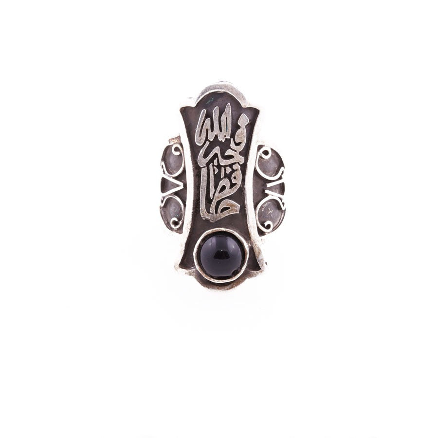 Arabic Calligraphy Ring with Black Onyx Stone