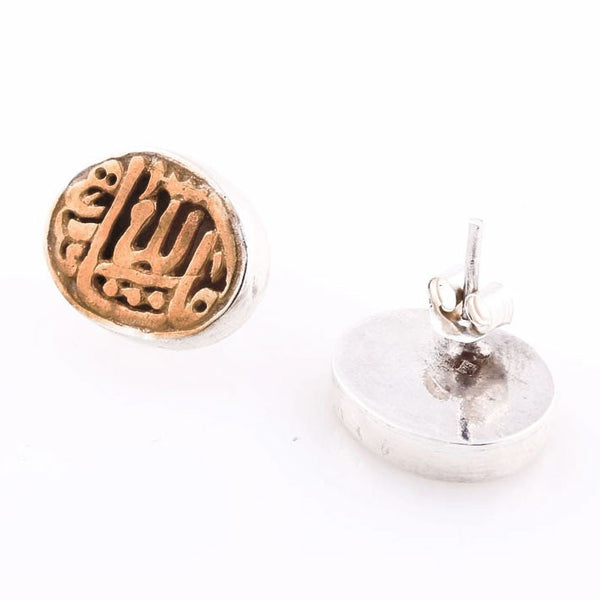 Arabic calligraphy stud earrings. Handmade, from Minu Jewels jewelry collection at Boyajian Trend Gallery.