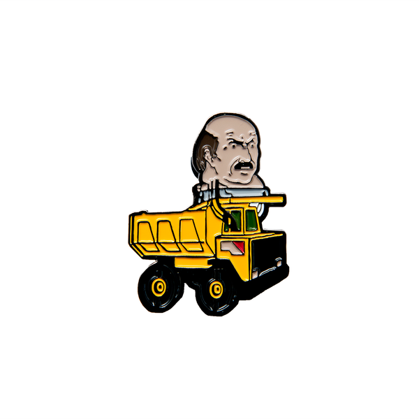 rc carl pin (rlygoods x aqua teen hunger force unofficial)