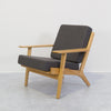 Plank Armchair Replica