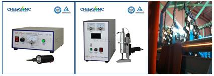 ultrasonic cutting&sealing