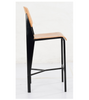 Jean Prouve Style Y Standard Bar Stool