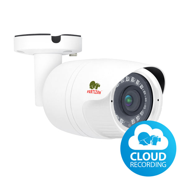 2.0MP IP камера <br>IPO-2SP SE 3.3 Cloud