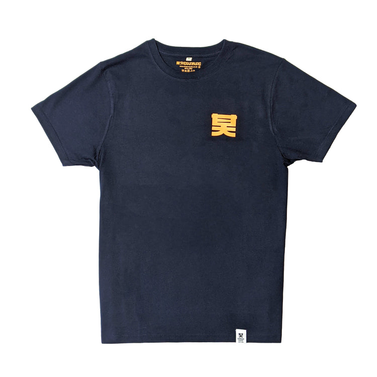 Shogun Audio - Shogun Essentials T-shirt Navy Blue - Shogun Audio