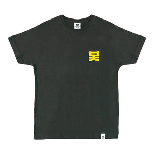 Shogun Audio - Shogun Essentials T-shirt Charcoal Grey - Shogun Audio