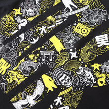 Shogun Audio Voodoo Magic T-Shirt Black - Shogun Audio