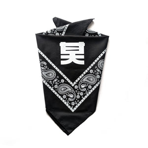 Shogun Audio Bandana