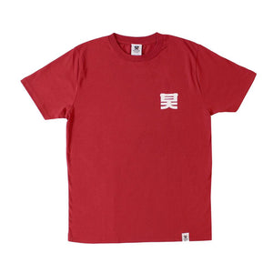 Shogun Audio - Shogun Essentials T-shirt Deep Red - Shogun Audio