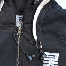 Embroidered Zip Up Hoodie Black - Shogun Audio
