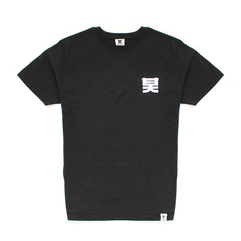 Shogun Audio - Shogun 2019 T-shirt Black - Shogun Audio