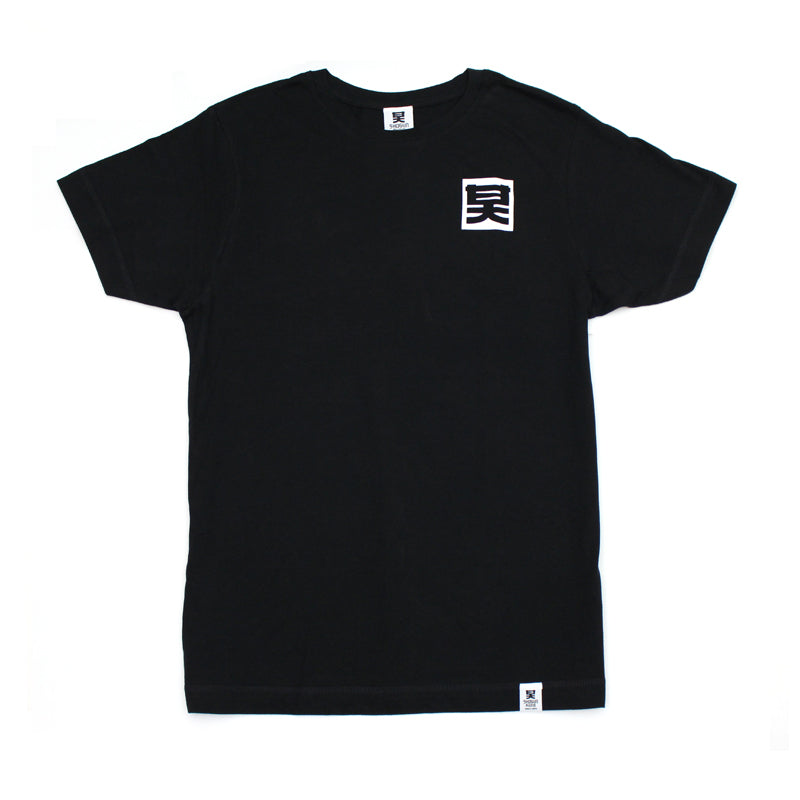 Box T-Shirt Black