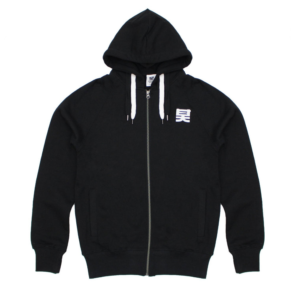 Shogun Audio - Embroidered Zip Up Hoody Black - Shogun Audio