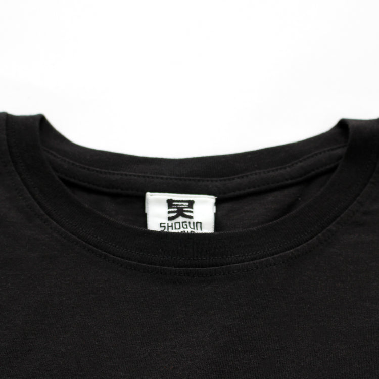Shogun Essentials T-shirt Black - Shogun Audio