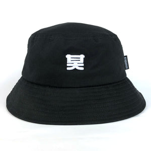 Shogun Audio Bucket Hat
