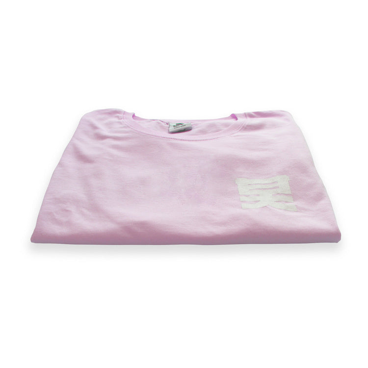 Shogun Audio - Shogun Essentials T-shirt Pink - Shogun Audio