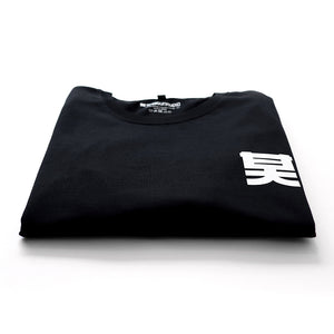 Shogun Essentials Long Sleeve T-shirt Black - Shogun Audio