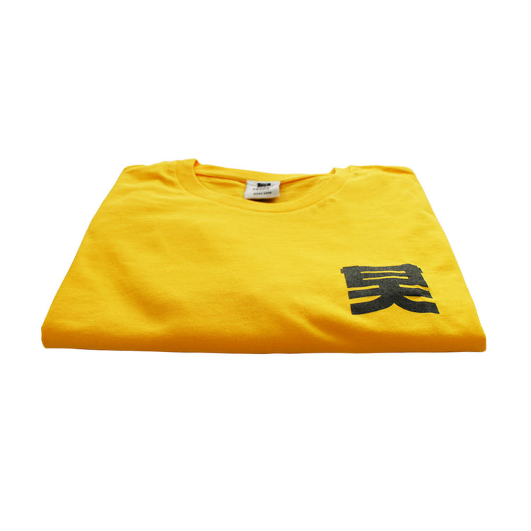 Shogun Audio - Shogun 2019 T-shirt Yellow. - Shogun Audio