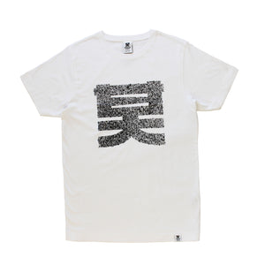 Speckled T-Shirt White