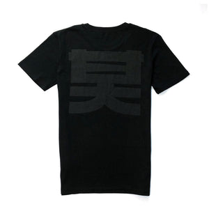 Shogun Audio - Shogun Audio Black On Black T-Shirt - Shogun Audio