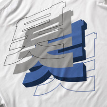 Shogun Audio - Shogun Audio Replay T-Shirt White - Shogun Audio