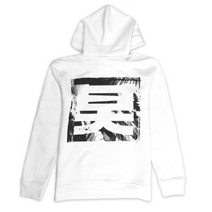 Shogun Audio Elements Hoodie White - Shogun Audio
