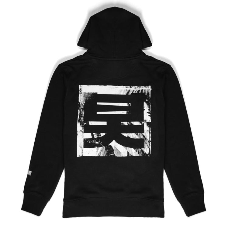 Shogun Audio Elements Hoodie Black - Shogun Audio