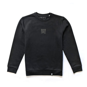 Shogun Audio - Shogun Audio Black On Black Sweat - Shogun Audio