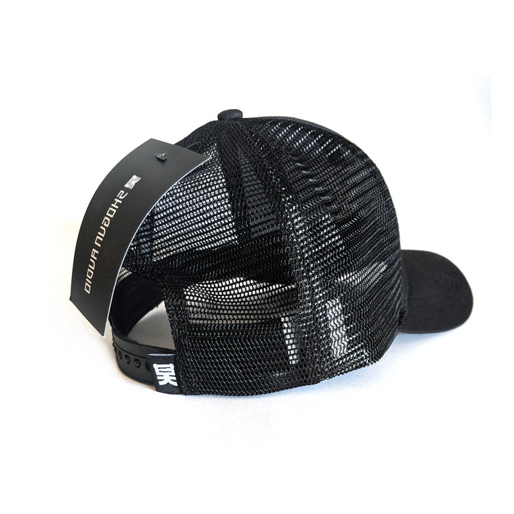 Shogun Audio - Shogun Audio Trucker Hat Black on Black - Shogun Audio
