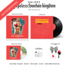 autographed hopeless fountain kingdom deluxe box set