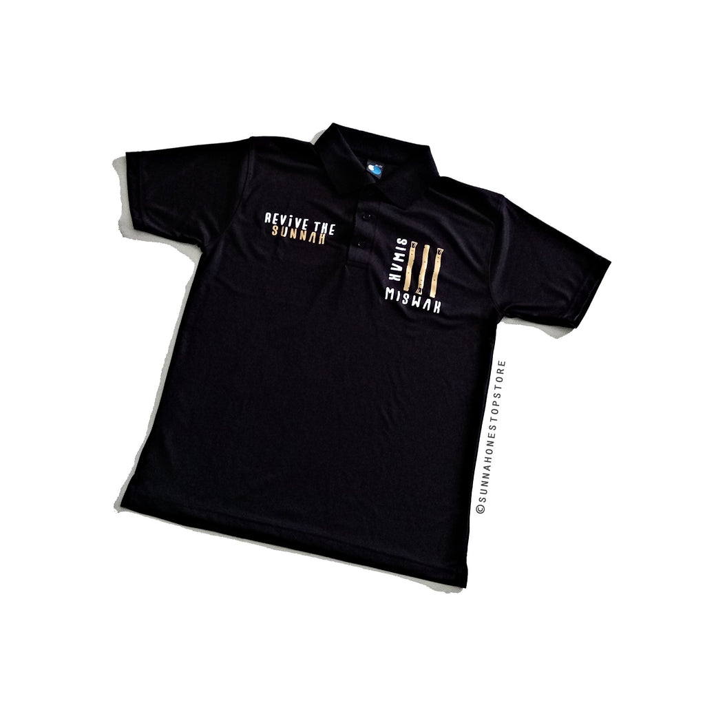 Revive the Sunnah - Miswak [Size S/L]