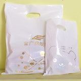 [PO] [WW] 200pcs Plastic Bags with Custom Logo (20X30cm)