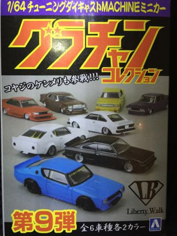 Aoshima 1:64 scale Gurachan Collection Liberty Walk Limited ED Full Set 12 Cars