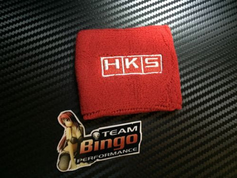HKS Clutch Brake Oil Reservoir Fluid Tank Sock Cover RED Wrist Sweat Band
