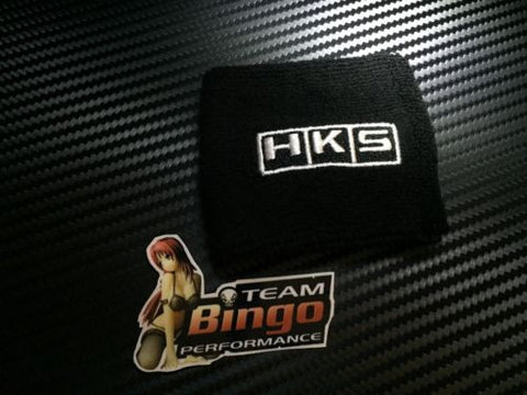 HKS Clutch Brake Oil Reservoir Fluid Tank Sock Cover BLACK Wrist Sweat Band