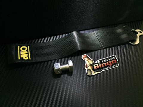 OMP Tow Strap ( BLACK ) 8mm & 14mm Mounting Holes JDM Race Rally Drift