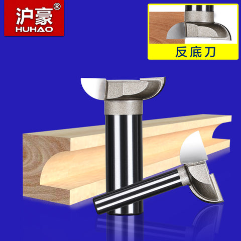 Woodworking Cutter Anti-bedknife Slotting CNC Wood Working Tools Milling Cutter - HUHAO - ArtNation