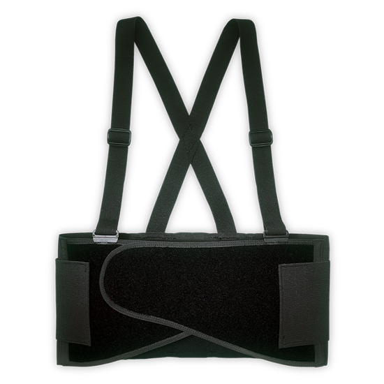 Kunys Elastic Support Belt EL892 - worknwear.ca