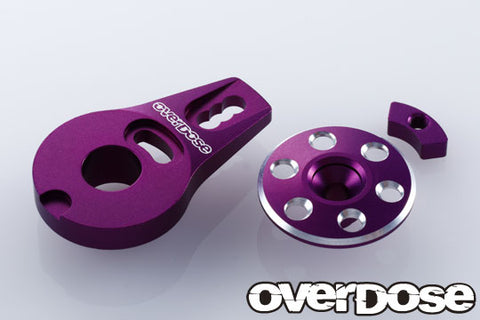 OD2271 Aluminum Servo Saver Horn Type-2(For OD1462 /Purple)
