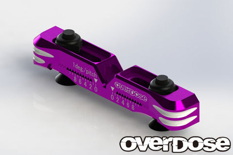 OD2480 Adjustable Aluminum Suspension Mount Type-2(For OD / Purple)