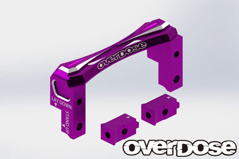 OD2491 2Way Layout Aluminum Servo Mount (For Vacula, Divall, VaculaⅡ, GALM / Purple)