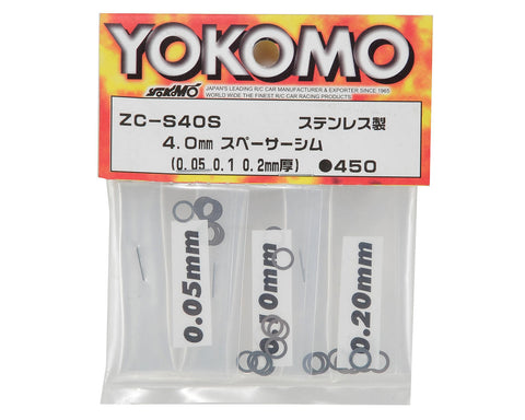 YOKOMO Stainless Steel 4mm(0.05/0.1/0.2) Spacer Shim Kit For BD7 (ZC-S40S)