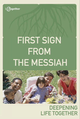 John Session #2 -First Sign from the Messiah