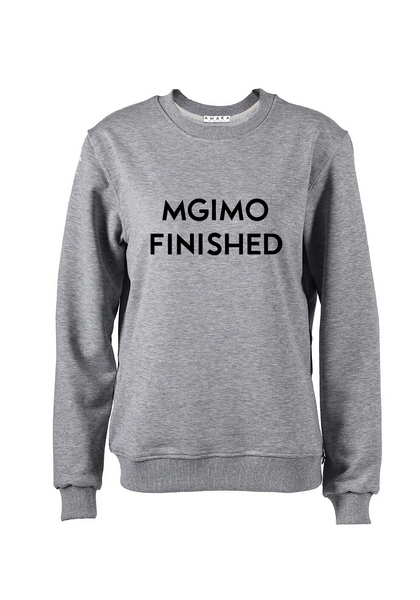 MGIMO FINISHED SWEATSHIRT серый
