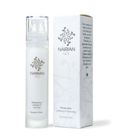 Nairian Moisturizer for Sensitive Skin 50ml