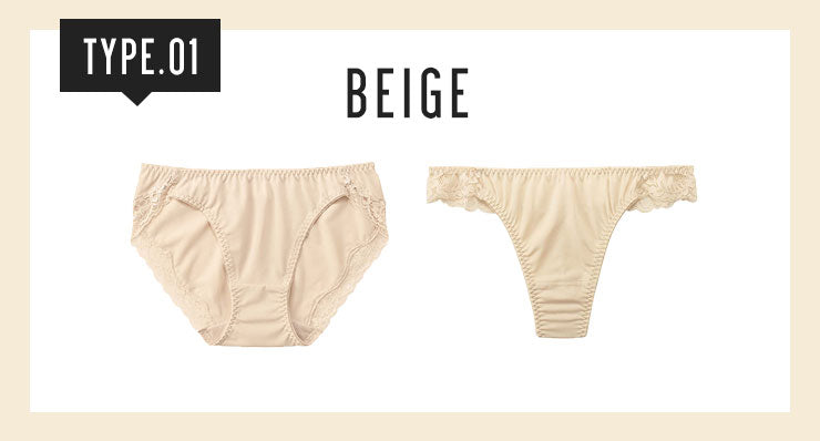 type1-light-beige-underwear-for-light-skin-tones