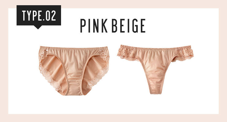 Pink beige underwear for light to medium skin tones